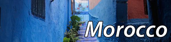 morocco-button